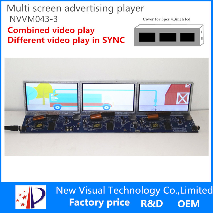 multi screen advertising display-4.3inch*3 screen
