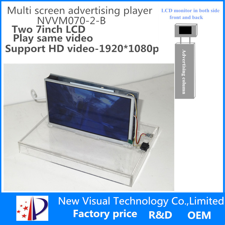 video player module-two LCD-7inch