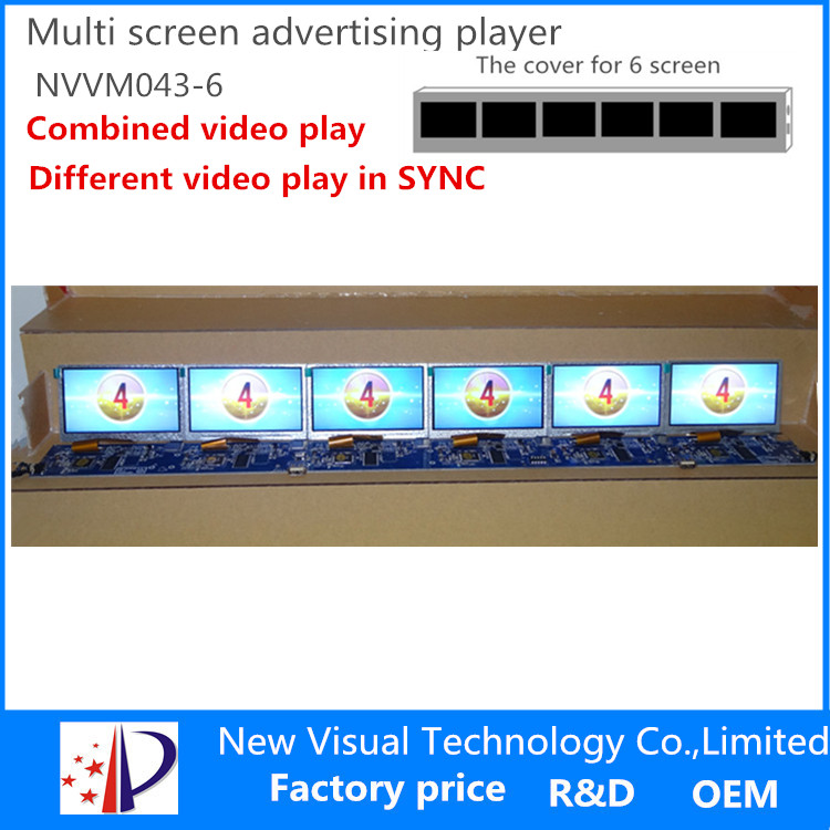 video player module group-4.3inch