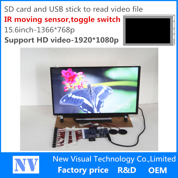 Advertising player-15.6inch lcd